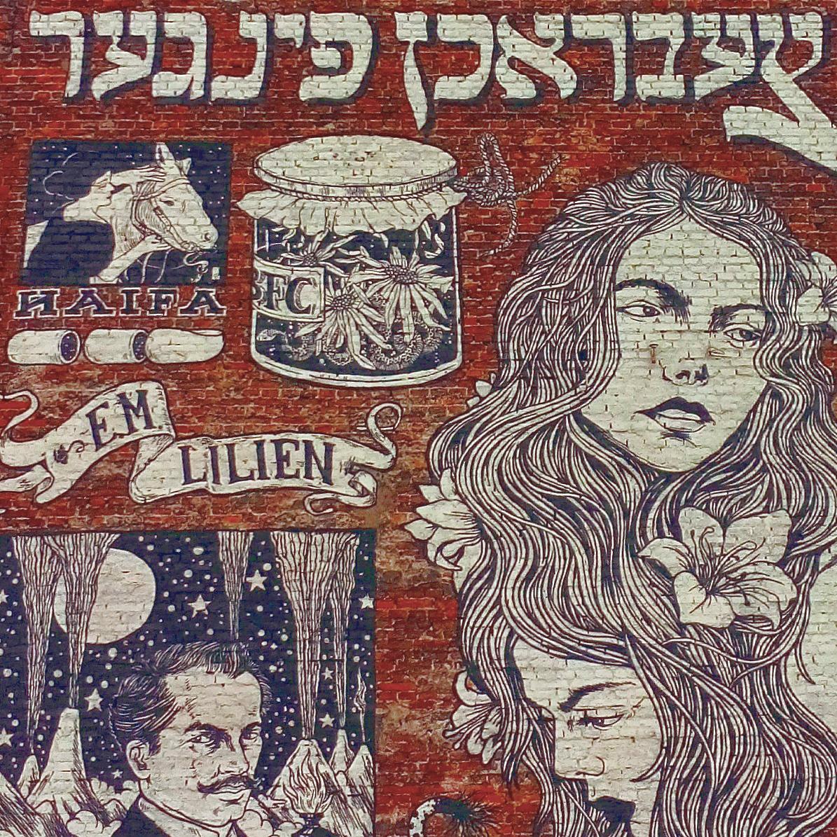Lilien Mural, Krakow, Poland